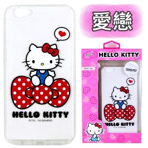 【Hello Kitty】OPPO R9s (5.5吋) 彩繪空壓手機殼(愛戀)