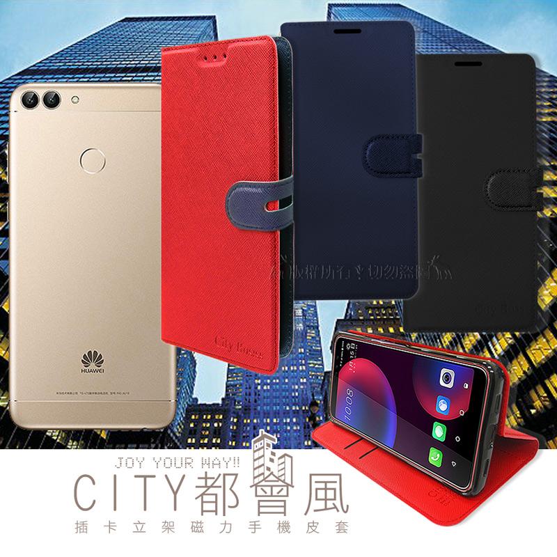 CITY都會風 華為 HUAWEI Y7s 插卡立架磁力手機皮套 有吊飾孔 (瀟灑藍)