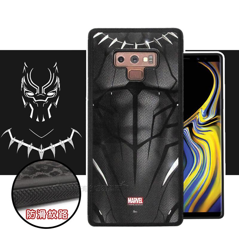 漫威授權 三星Samsung Galaxy Note9 黑豹電影版 防滑手機殼(帝查拉)