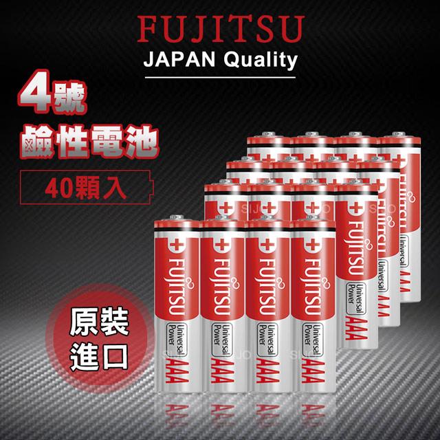 FUJITSU 富士通 4號AAA 耐漏液技術 鹼性電池(40顆入) LR03 FU
