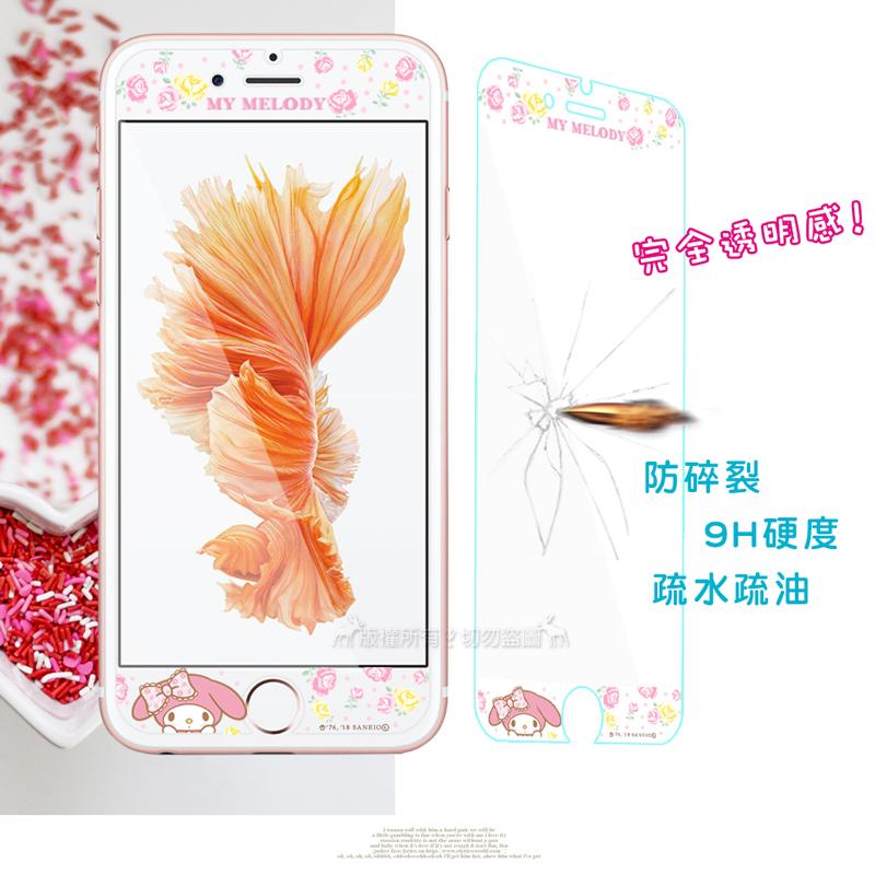 三麗鷗 授權正版 iPhone 6s / i7 / i8 (4.7吋) 全隱形玻璃保護貼(碎花美樂蒂)