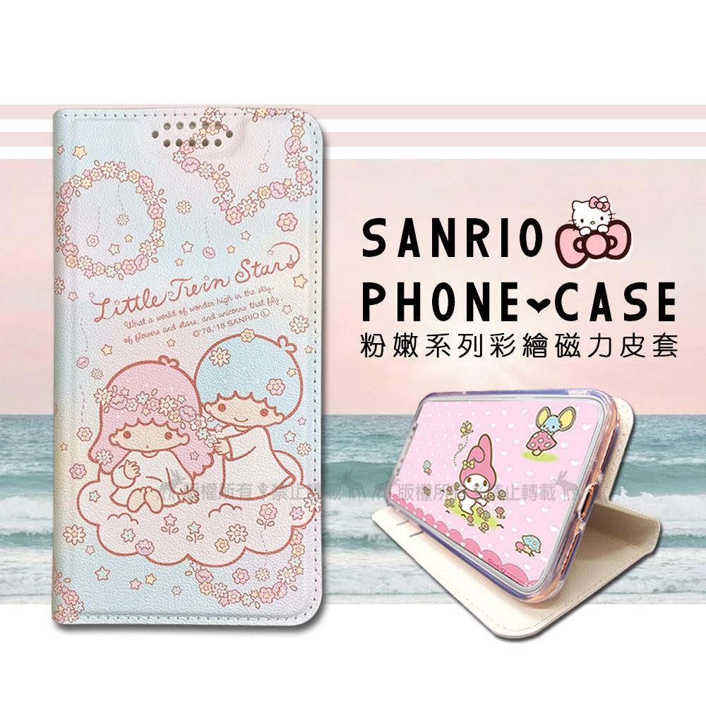 三麗鷗授權 Kikilala 雙子星 三星 Samsung Galaxy A51 5G 粉嫩系列彩繪磁力皮套(花圈)