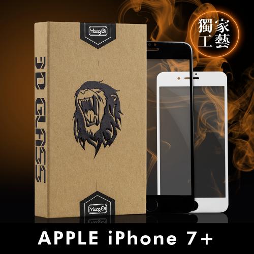 【YoungDi永廸】3D曲面鋼化玻璃保護貼(魔法版)-iPhone 7 PLUS-白色