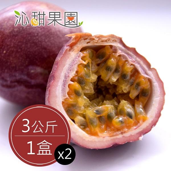 預購《沁甜果園SSN》埔里百香果(3公斤/盒),共二盒