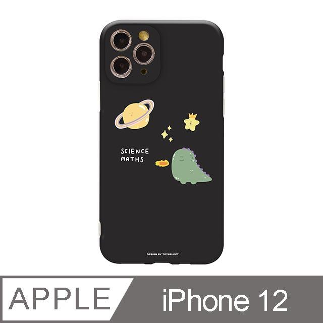 iPhone 12 6.1吋 Smilie小怪獸星球霧面抗污iPhone手機殼