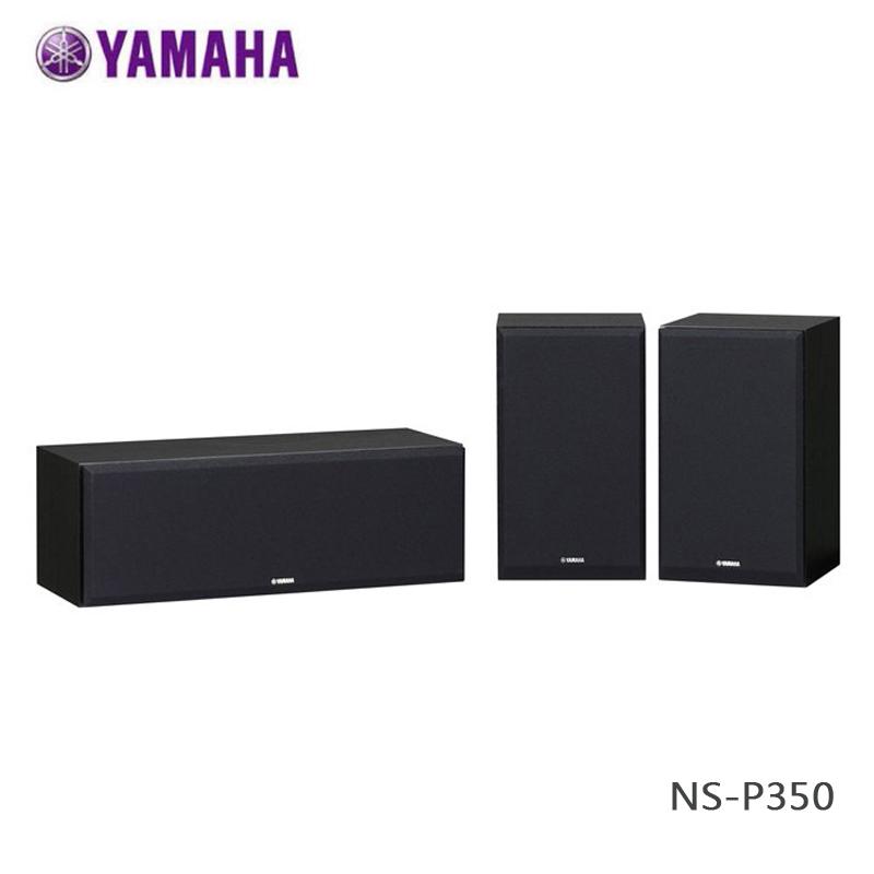 YAMAHA 山葉 YAMAHA 中置及兩個環繞喇叭 NS-P350 NSP350 黑