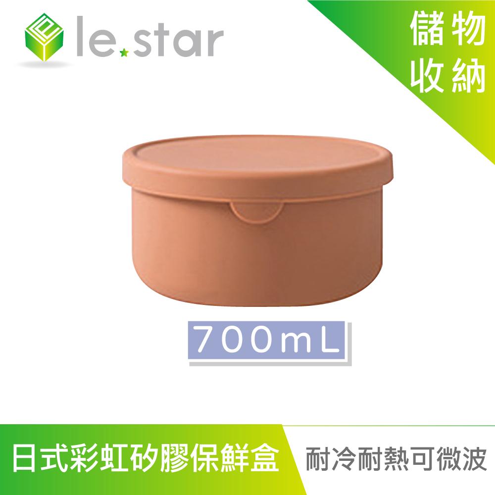 lestar 耐冷熱可微波日式彩虹矽膠保鮮盒 700ml 焦糖色
