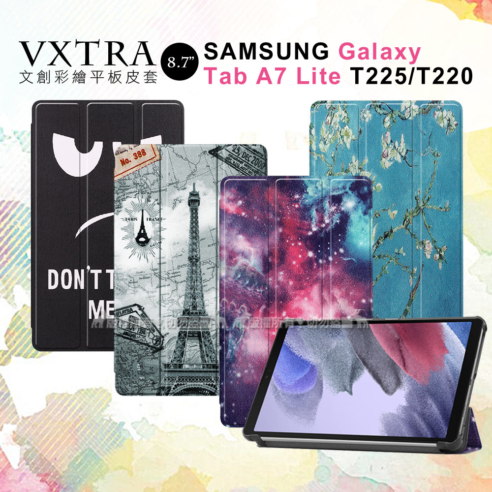 VXTRA 三星 Samsung Galaxy Tab A7 Lite 文創彩繪 隱形磁力皮套 平板保護套 T225 T220(歐風鐵塔)