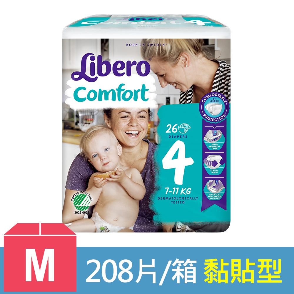 【麗貝樂】紙尿褲4號-M (26片x8包/箱)