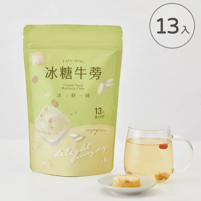 【糖鼎養生茶磚】超值三入組-冰糖牛蒡 磚