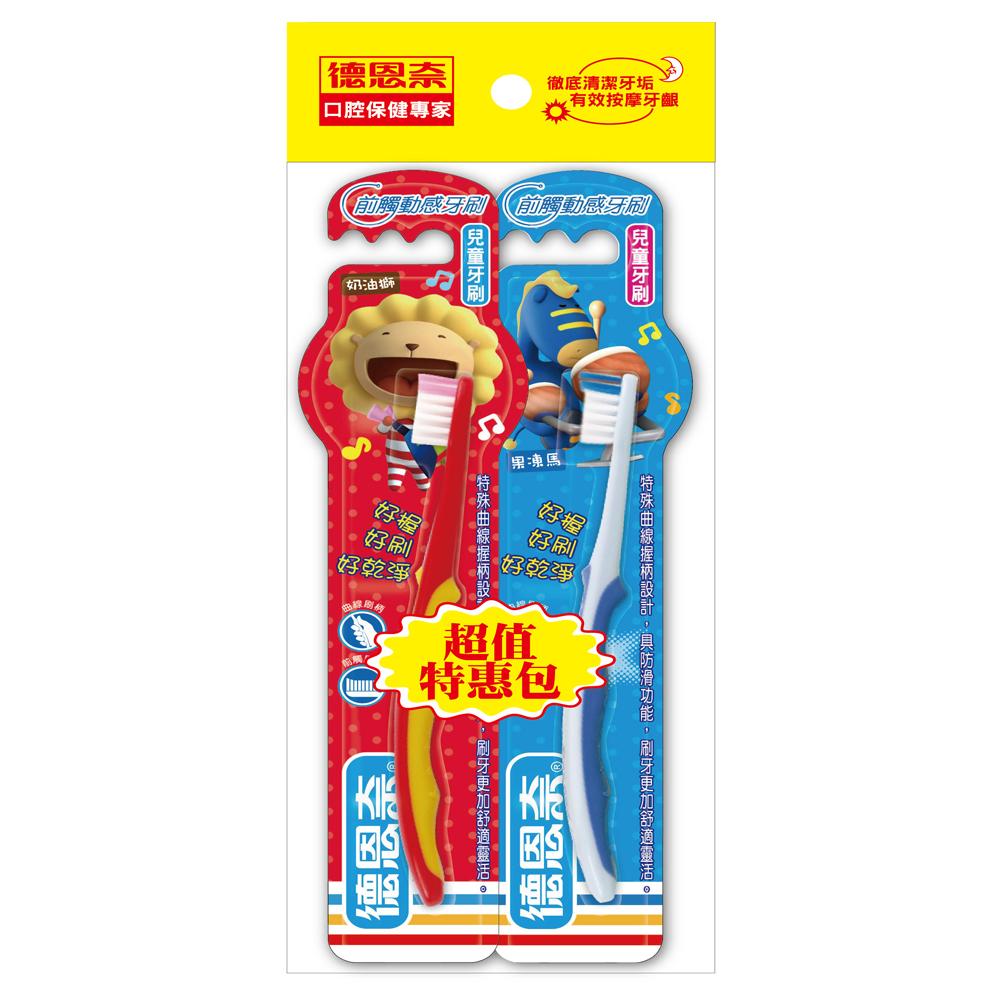 德恩奈 前觸動感牙刷-兒童用x12支