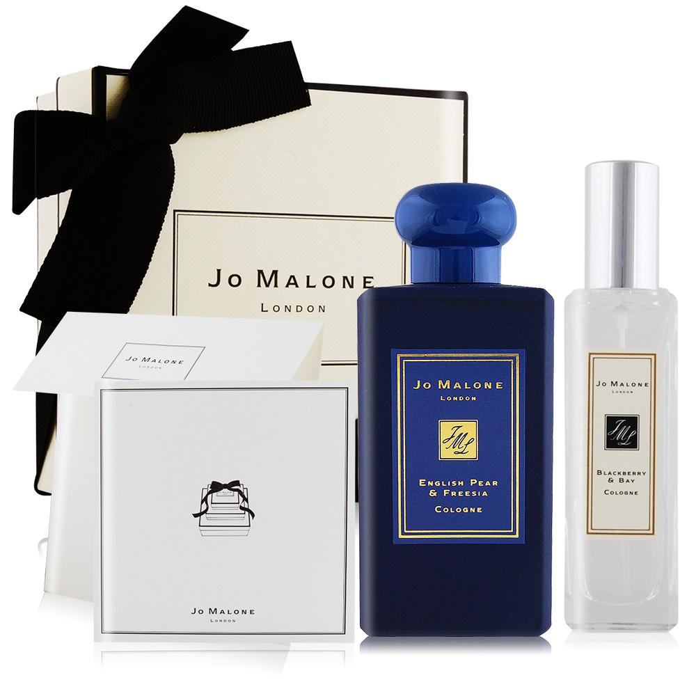 Jo Malone 午夜藍限定禮盒(英國梨100mlX黑莓子30ml)[附卡片禮盒緞帶]