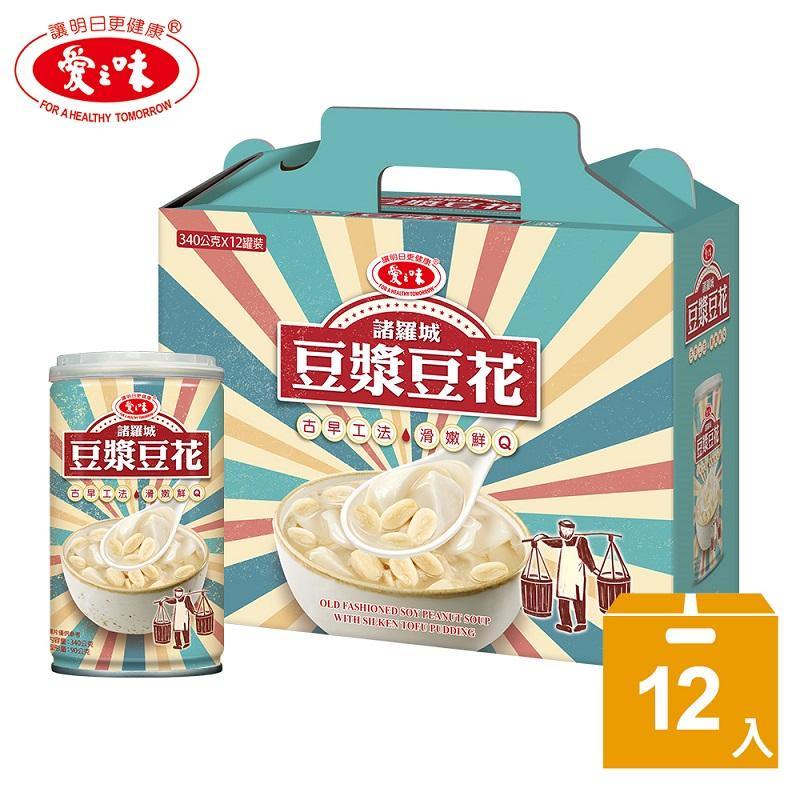 【愛之味】諸羅城豆漿豆花340g(12入/打)