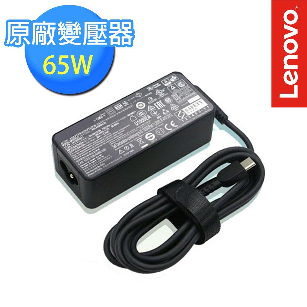 Lenovo 原廠 65W USB Type-C 變壓器 (4X20M26282)
