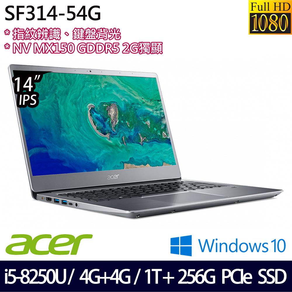 【全面升級】《Acer 宏碁》SF314-54G-51F3(14吋FHD/i5-8250U/4GB+4GB/1T+256GB PCIeSSD/MX150 2G)