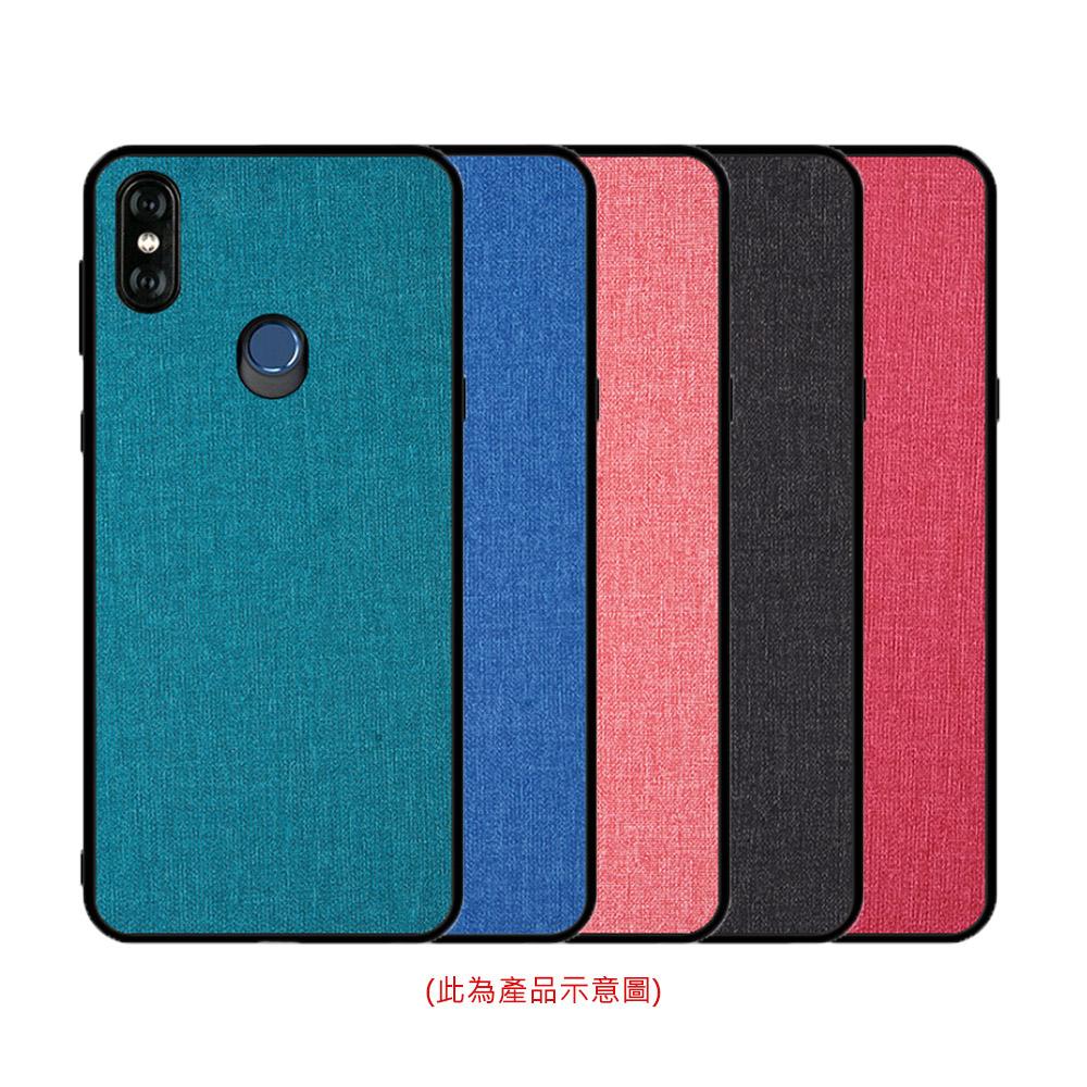 QinD MIUI 紅米 Note 6 Pro 布藝保護套(摩登粉)
