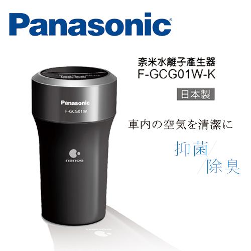 Panasonic國際牌車用空氣清淨奈米水離子產生器 F-GCG01W-K+螢幕擦拭布