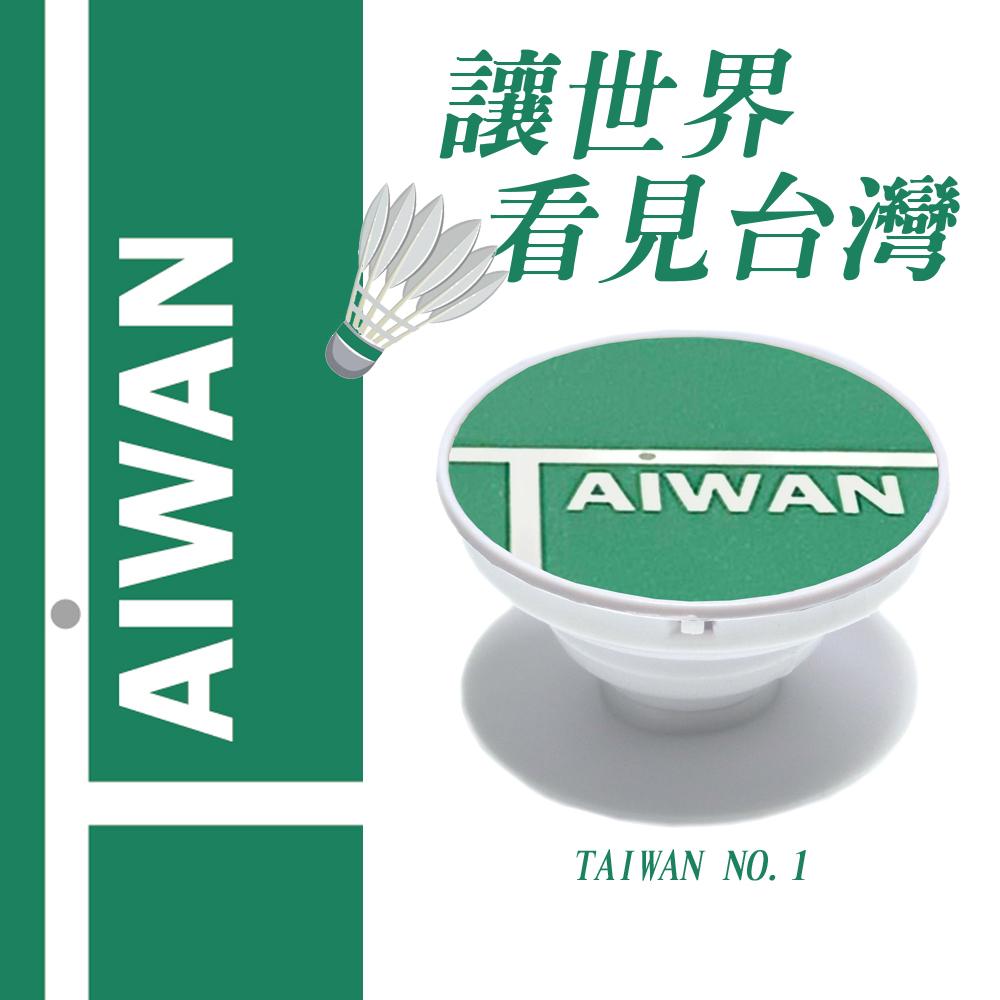 Sara Garden 客製化 防摔氣囊氣墊手機支架手機架 羽球Taiwan界內 白色