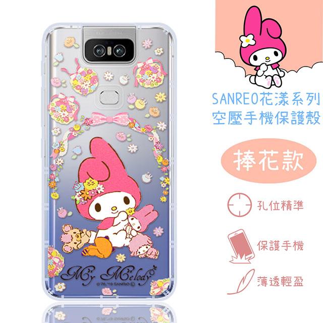 【美樂蒂】華碩 ASUS ZenFone 6 (ZS630KL) 花漾系列 氣墊空壓 手機殼(捧花)