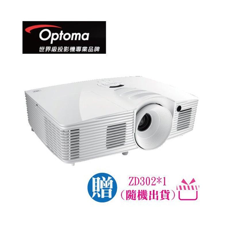 optoma 奧圖瑪  Full HD 3D 劇院級 投影機 HD100D
