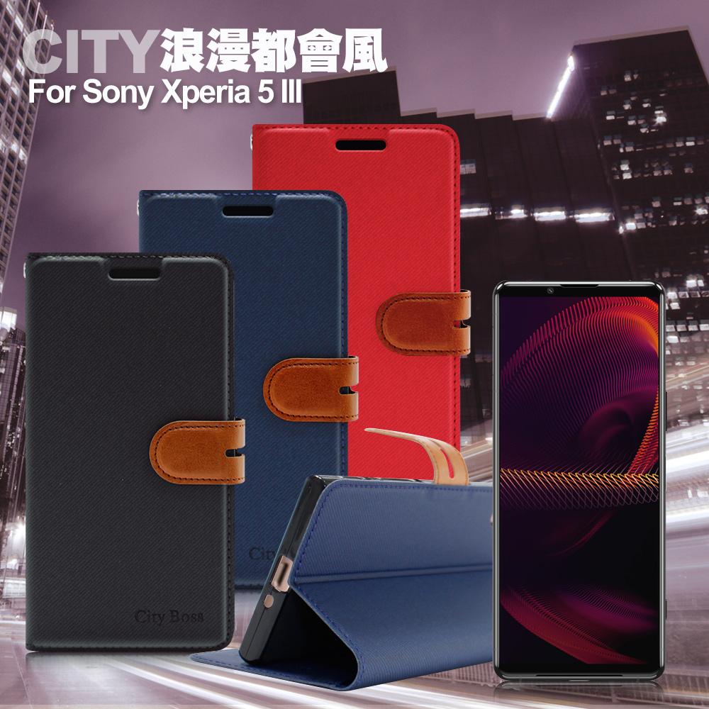 City For Sony Xperia5 III 浪漫都會支架皮套-藍