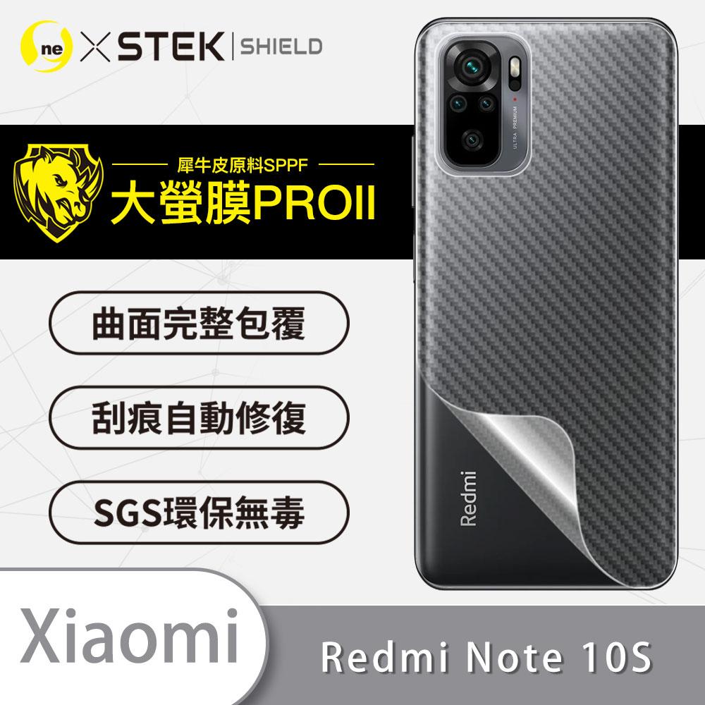 【大螢膜PRO】紅米Note10S 手機背面保護膜 CARBON款 犀牛皮抗衝擊MIT自動修復防水防塵 XIAOMI