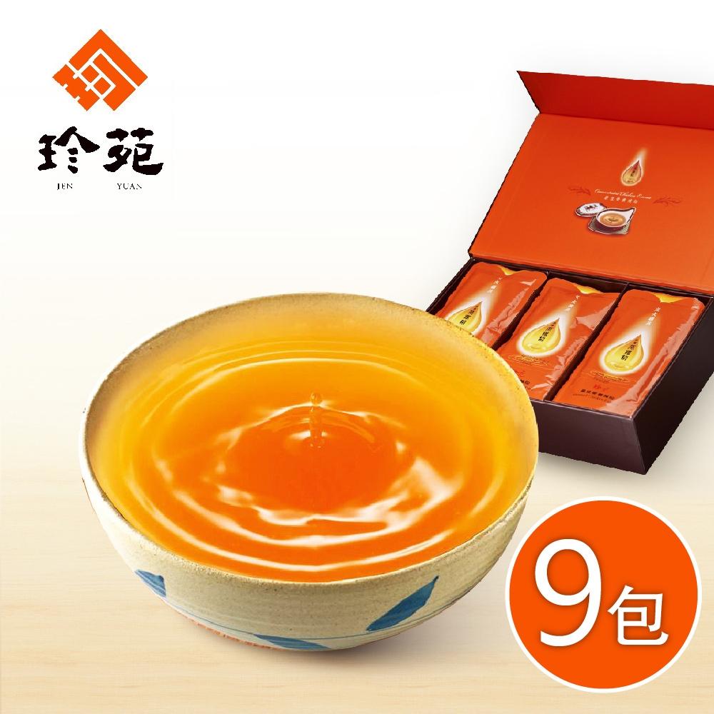 .預購《珍苑》蒸雞精(9包/盒)