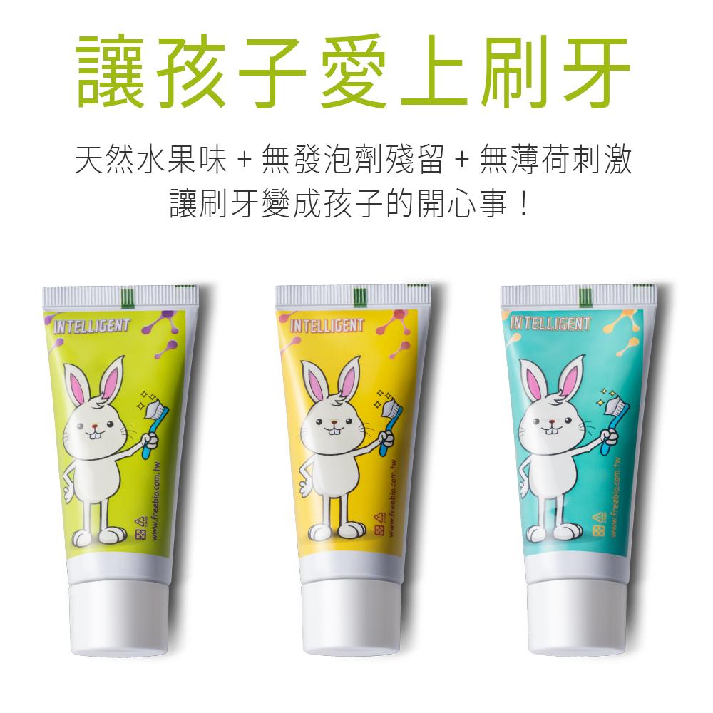 因特力淨酵素兒童牙膏40g (原味)*3入 可吞嚥 免漱口 不含氟牙膏 無氟牙膏 嬰兒 牙膏 寶寶 小孩 幼兒 外銷日本