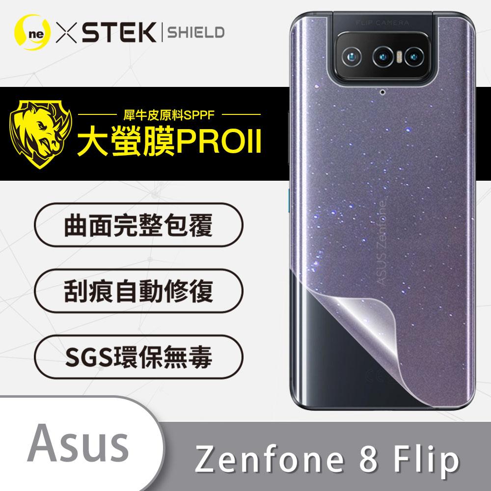 【大螢膜PRO】ASUS Zenfone 8 Flip 手機背面保護膜 閃亮碎鑽款 頂級犀牛皮抗衝擊 MIT自動修復 防水防塵 ZF8