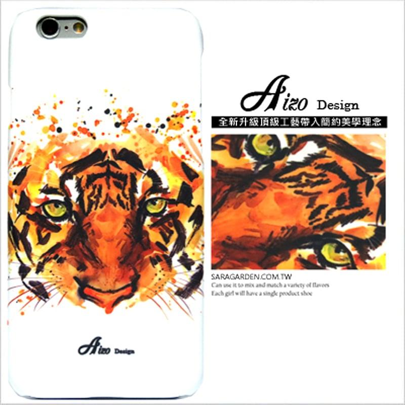 【AIZO】客製化 手機殼 SONY Z5P Z5 Premium 手繪 潑墨 孟加拉虎 保護殼 硬殼