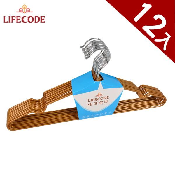 【LIFECODE】浸塑防滑衣架/三角衣架-金色(12入)