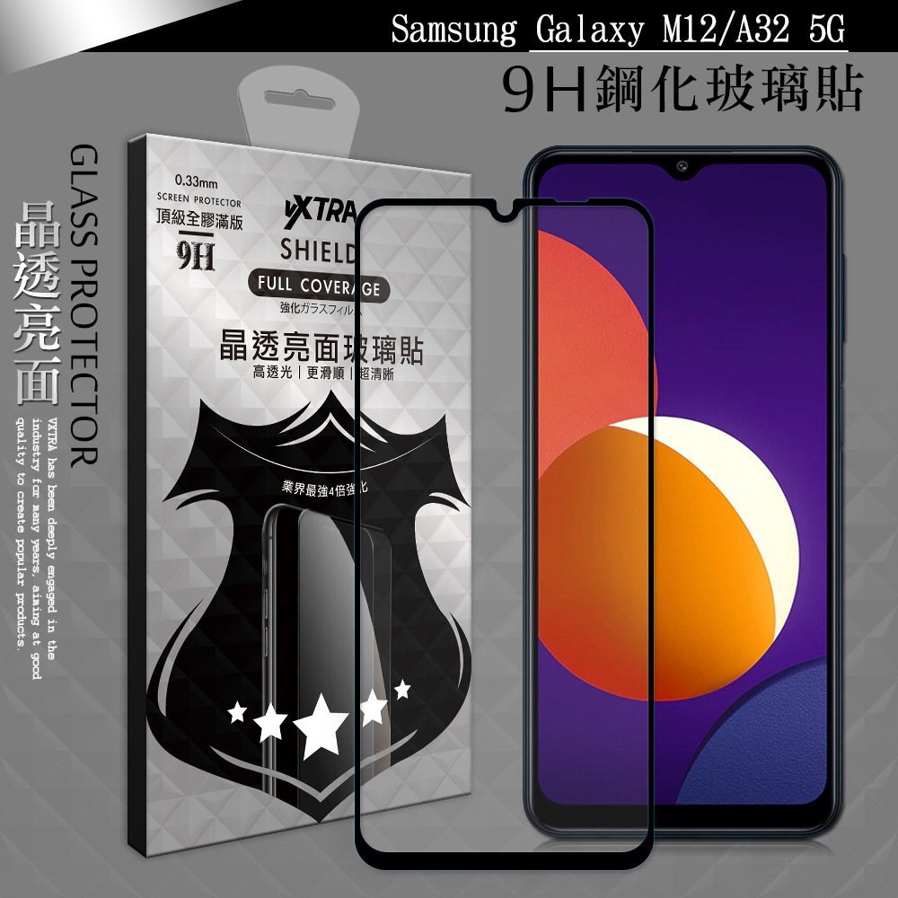 VXTRA 全膠貼合 三星 Samsung Galaxy M12/A32 5G 滿版疏水疏油9H鋼化頂級玻璃膜(黑)