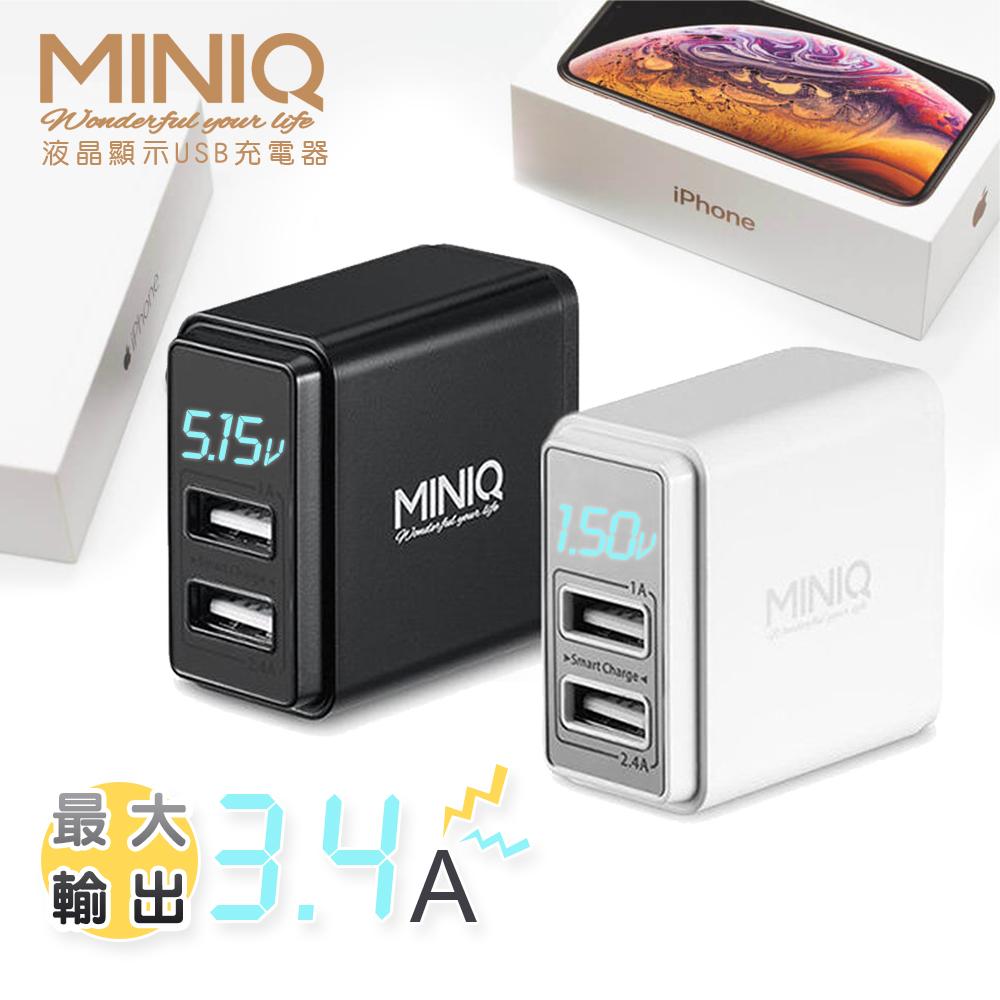 MINIQ 智慧型電流電壓顯示充電器 大電流3.4A雙USB孔旅充頭 (純白)