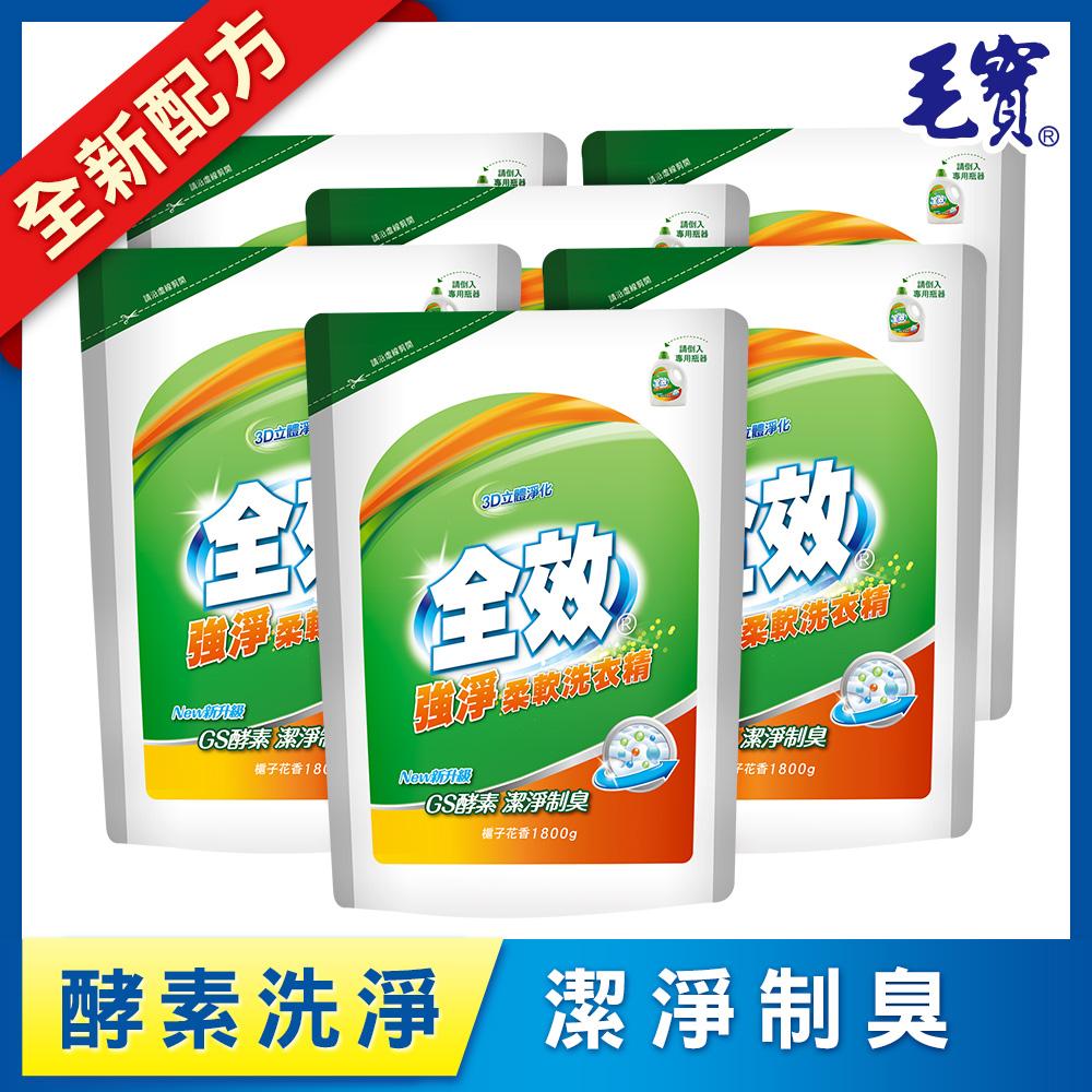 【毛寶】全效強淨柔軟洗衣精-補充包(1800g×6入/箱)