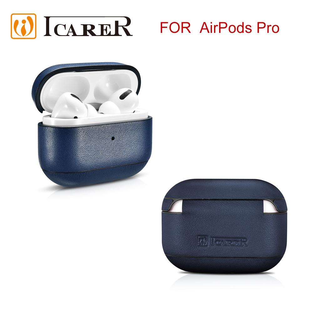 ICARER 納帕系列 AirPods Pro 手工真皮保護套-藍