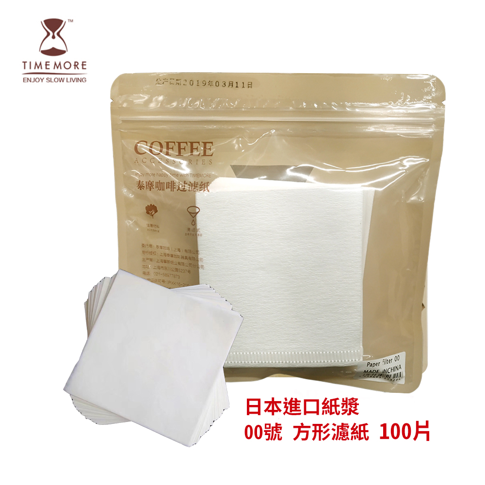 TIMEMORE泰摩 淨白型咖啡濾紙-100張(00號方形濾紙)