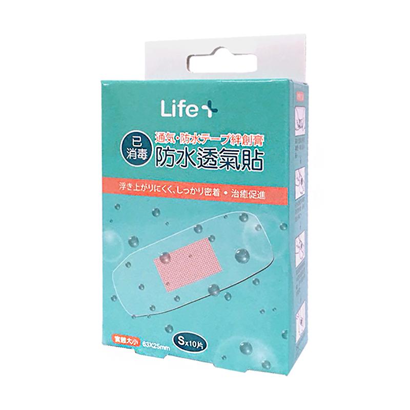 Life防水透氣貼S(10片)*3盒【躍獅連鎖藥局】