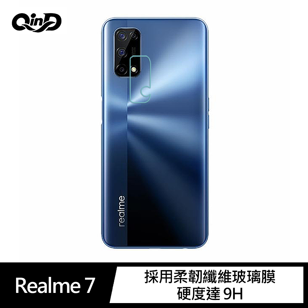 QinD Realme 7 鏡頭玻璃貼(兩片裝)