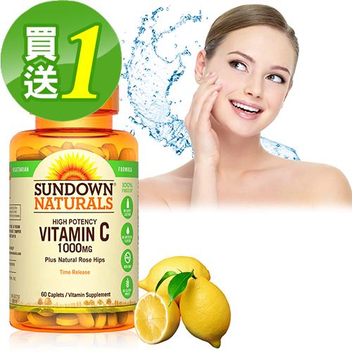 【買1送1】Sundown日落恩賜 緩釋型C 1000 MG Plus玫瑰果錠(60錠/瓶)2瓶組-商品有效期限至2020/9月底