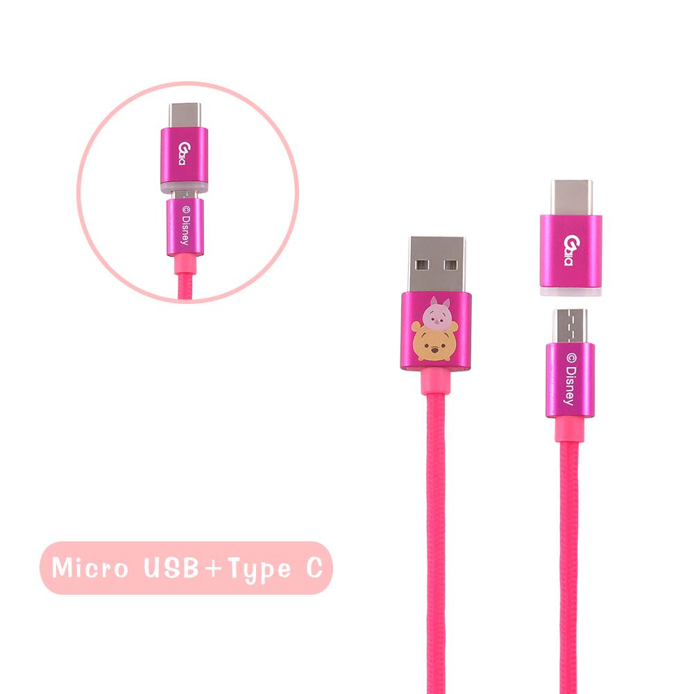 Disney迪士尼Tsum Tsum Micro USB+Type-C傳輸線-維尼小豬