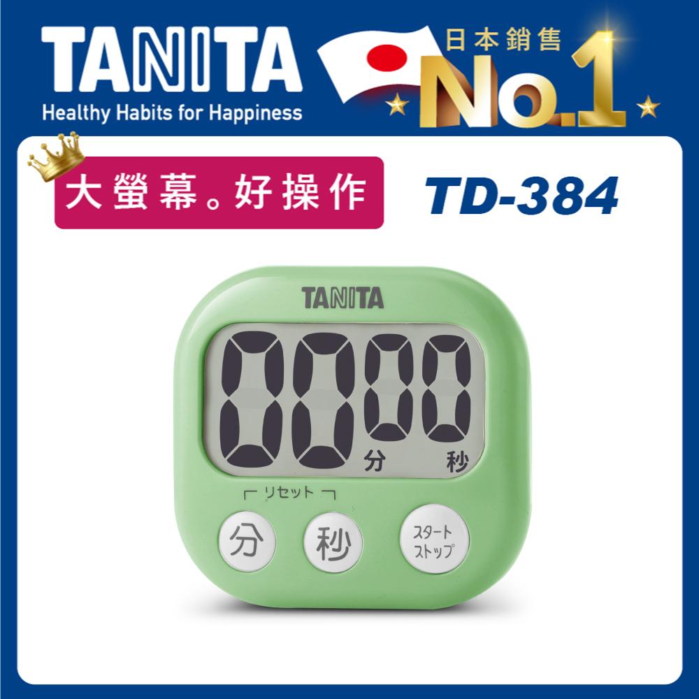 日本TANITA電子計時器TD384-綠色-台灣公司貨