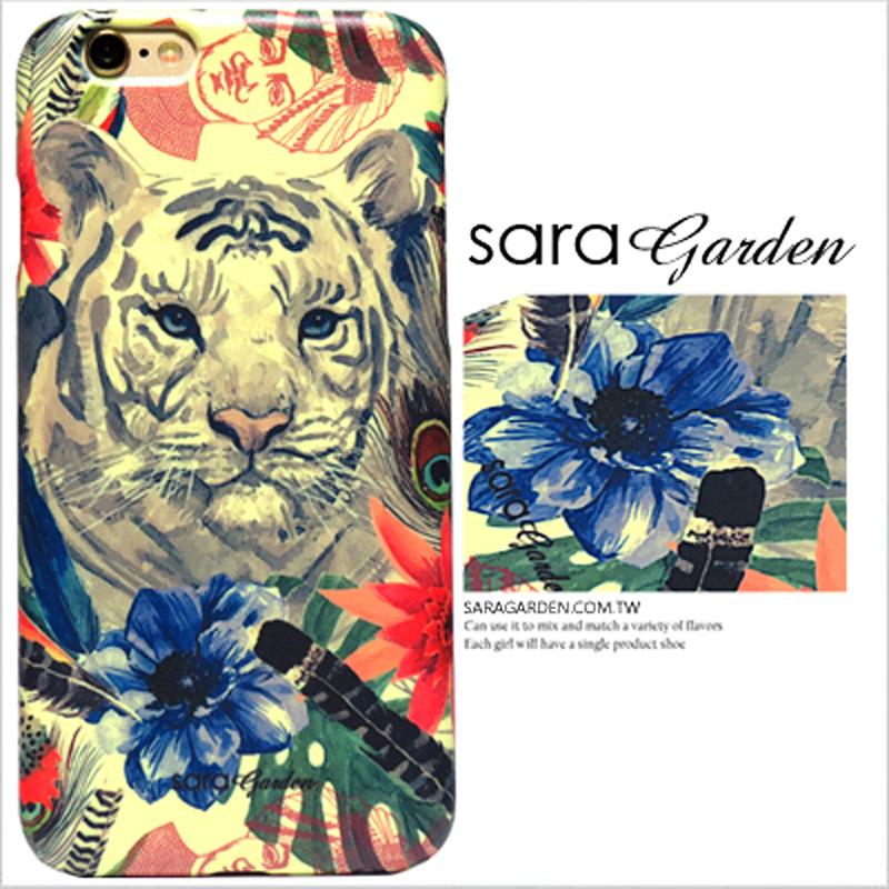 【Sara Garden】客製化 手機殼 華為 P9 水彩 羽毛 白虎 保護殼 硬殼