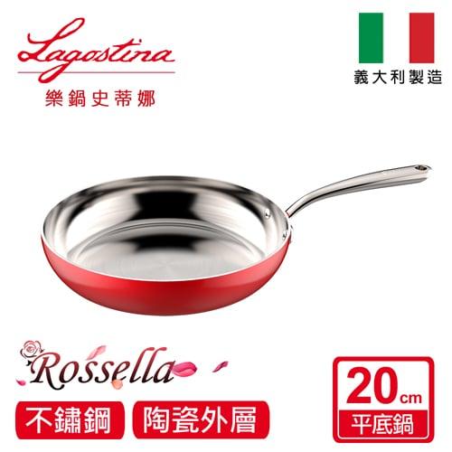 【LAGOSTINA樂鍋史蒂娜】ROSSELLA系列20CM不鏽鋼平底鍋