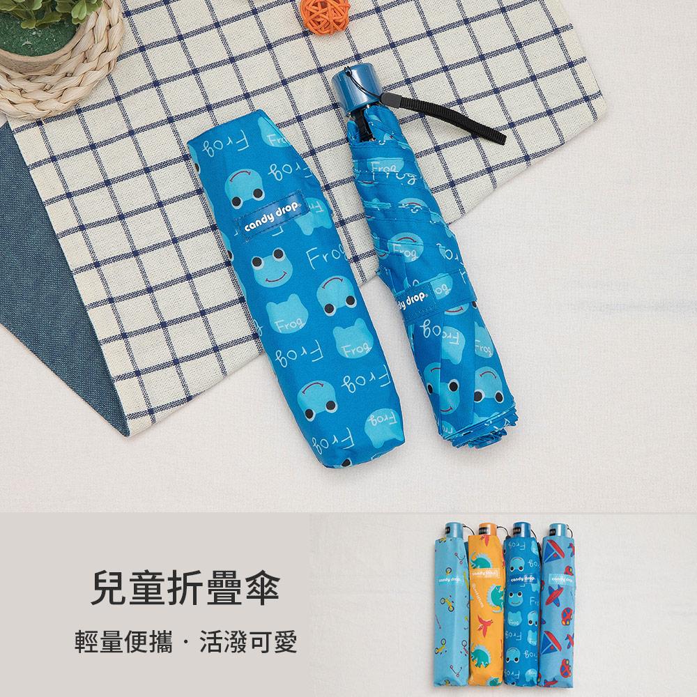 【Waterfront】日本Kids Boy兒童摺疊雨傘(圖案隨機)