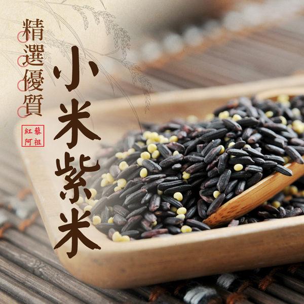 《紅藜阿祖》紅藜小米紫米輕鬆包(300g/包,共6包)