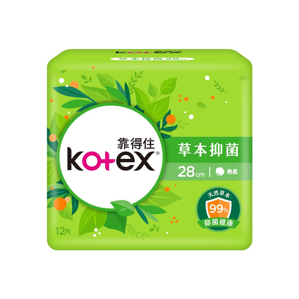 《靠得住》溫柔宣言草本抑菌衛生棉-夜用28cm(12片x8包/組)