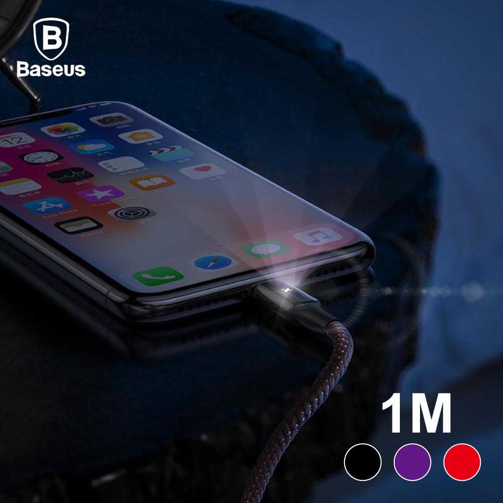 Baseus 倍思 Lightning X型變色指示燈傳輸線 【1M】 - 紫色