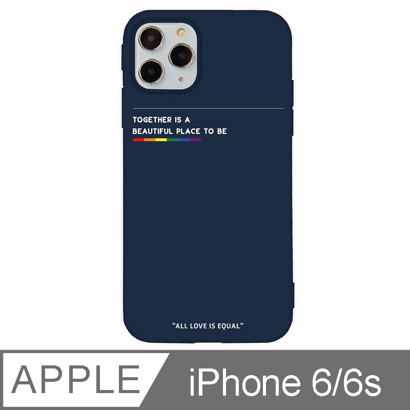 iPhone 6/6s 4.7吋 愛最大紀念版彩虹設計iPhone手機殼 彩虹能量條 深藍