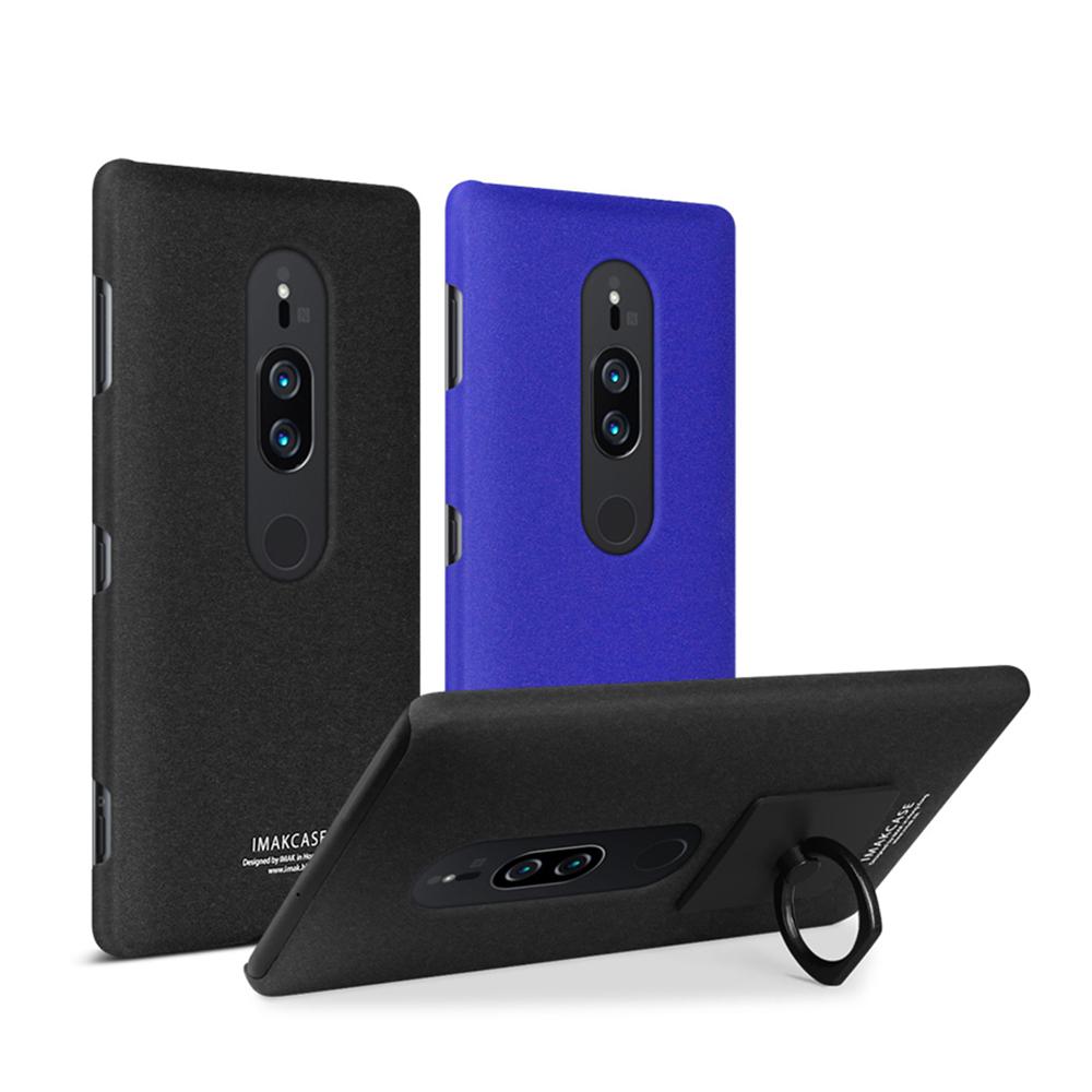 Imak SONY Xperia XZ2 Premium 創意支架牛仔殼(磨砂藍)