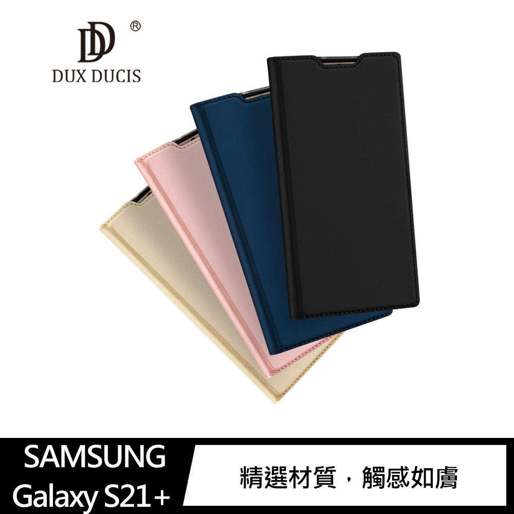 DUX DUCIS SAMSUNG Galaxy S21+ SKIN Pro 皮套(玫瑰金)